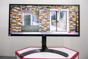 LG trình làng màn hình 38 inch chuyên cho dân đồ họa